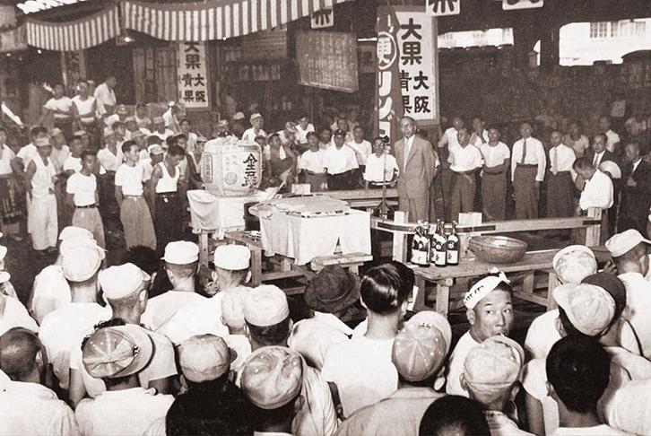 大阪市中央卸売市場本場の大果大阪発足式