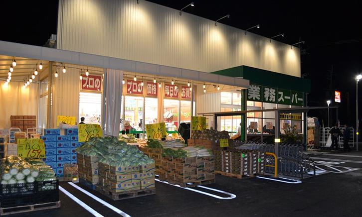 2017年11月16日業務スーパー奈良中央卸売市場前店 朝6時オープン